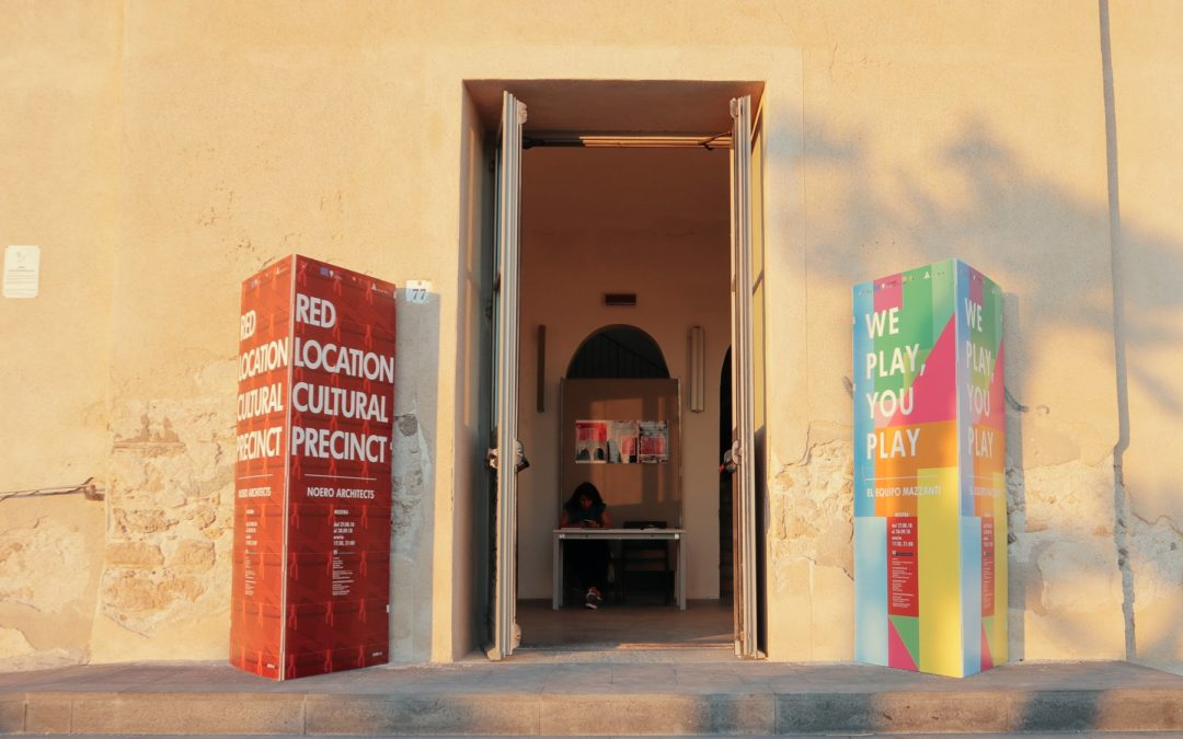 Exhibition: Red Location Cultural Precinct